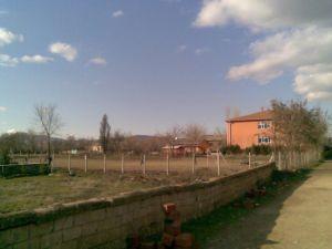 Elazığ Bahçekapı Köyü Resimleri