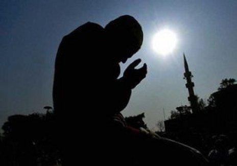 Sekine Duasi ve Türkçe Meali