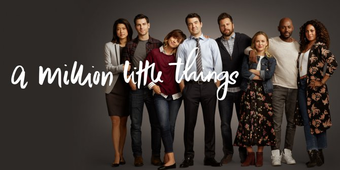 A Million Little Things 1. Sezon 17. Bölüm Fragmanı İzle