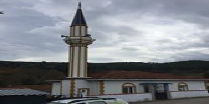 Yenice Ballıçay Köyü