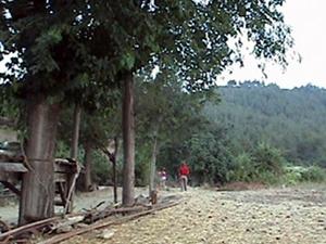 Adana Aladağ Boztahta Köyü