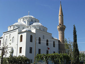 Adana Aladağ Gerdibi Köyü