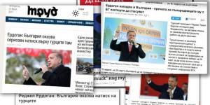 Cumhurbaşkanı Erdoğan'ın Sözleri, Bulgar Medyasında Geniş Yankı Buldu