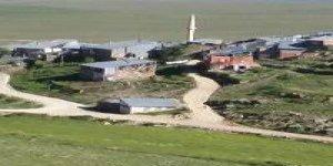 Aziziye Ahırcık Köyü