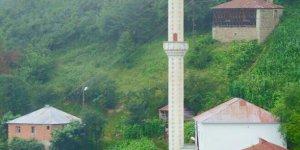 Güce Sarıyar Köyü