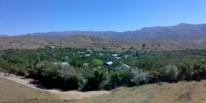 Keban Ulupınar Köyü