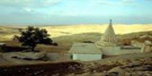 Bismil Yasince Köyü