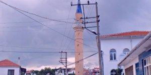 Yatağan Katrancı Köyü
