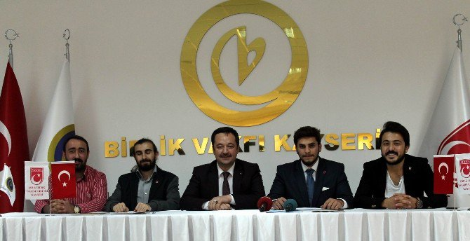 Milli Türk Talebe Birliği 32 Bin Öğrenciyi Deneme Sınavına Alacak