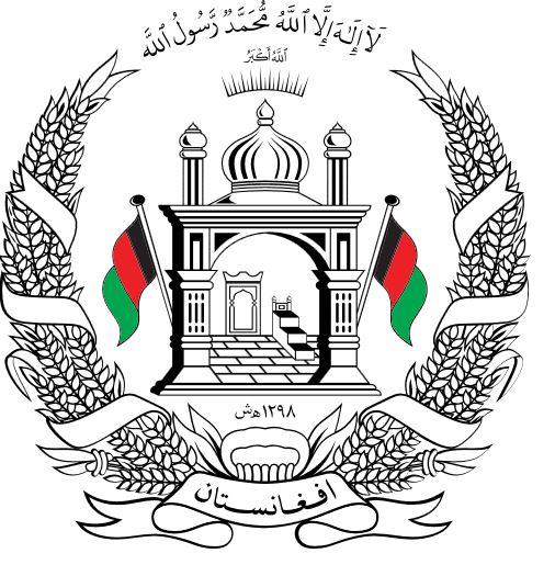 afganistan-armasi.jpg